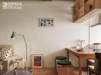 30平米小户型日式风格客厅背景墙装修效果图