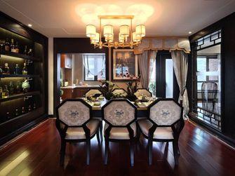 130平米三室一厅新古典风格餐厅图片
