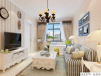 60平米一室一厅田园风格客厅图片大全