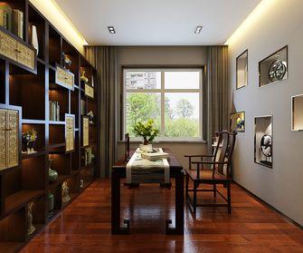 140平米三室两厅其他风格书房欣赏图