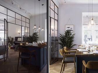 70平米一室两厅混搭风格餐厅装修效果图
