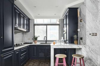 140平米复式法式风格厨房效果图