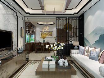80平米三中式风格客厅效果图