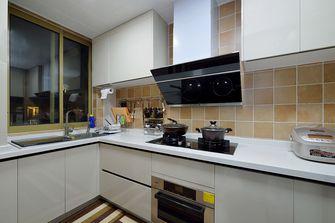 70平米一室一厅地中海风格厨房效果图