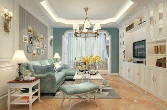110平米三室两厅地中海风格客厅设计图