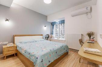 40平米小户型现代简约风格卧室设计图