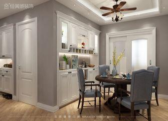 60平米美式风格厨房效果图