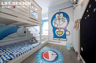120平米三室两厅其他风格儿童房装修案例