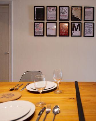 120平米三宜家风格餐厅图
