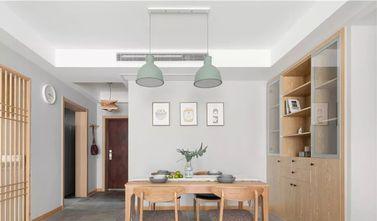 120平米三室一厅现代简约风格餐厅图