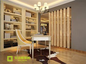 140平米四室四厅其他风格书房图片