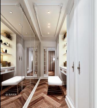130平米三室两厅法式风格衣帽间图片