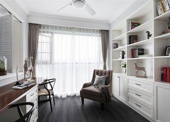 130平米三室三厅美式风格书房装修效果图