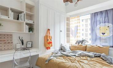90平米三室一厅北欧风格儿童房装修案例