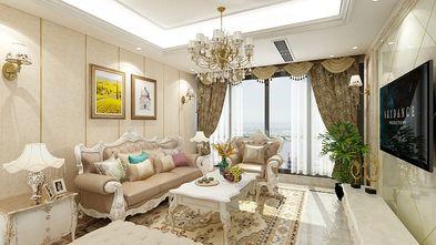 90平米三室一厅欧式风格客厅欣赏图