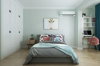 100平米三室两厅北欧风格卧室图