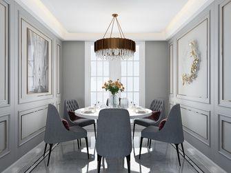 130平米三室两厅欧式风格餐厅设计图