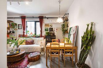 70平米一居室其他风格餐厅装修图片大全