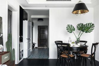 50平米公寓欧式风格餐厅图