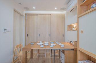 50平米小户型日式风格餐厅图片