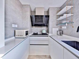 40平米小户型混搭风格厨房装修效果图