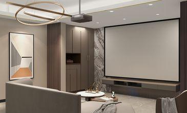 110平米三现代简约风格影音室装修案例