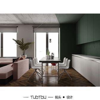 富裕型50平米小户型现代简约风格餐厅图片