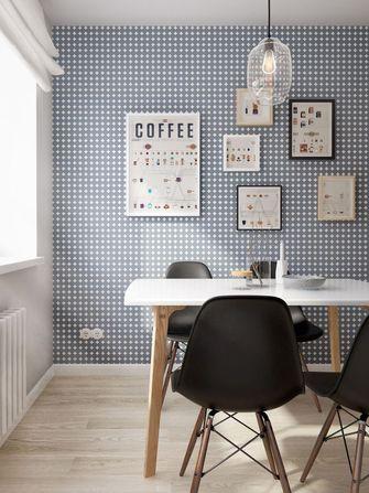 70平米一室两厅北欧风格餐厅装修图片大全
