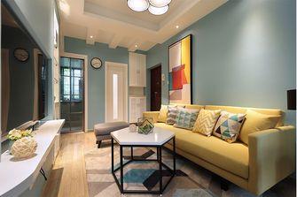 5-10万50平米一居室地中海风格客厅图片