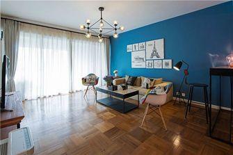 90平米公寓地中海风格客厅图片