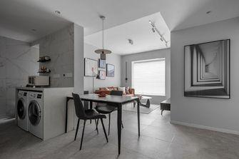 50平米小户型现代简约风格餐厅效果图
