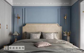 110平米三室两厅美式风格卧室装修案例