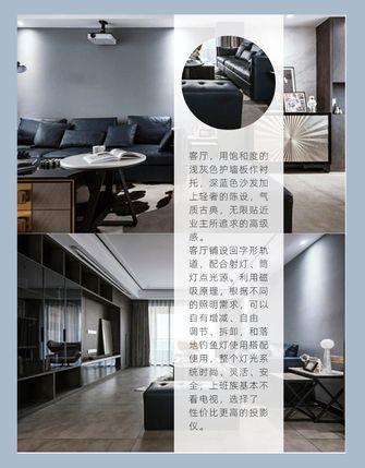 130平米四室一厅新古典风格客厅图