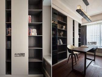140平米四室两厅法式风格书房装修效果图