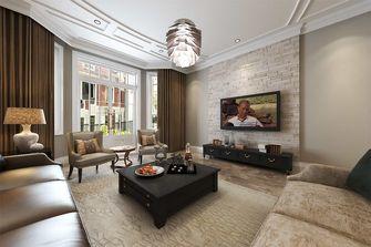 140平米美式风格客厅装修案例