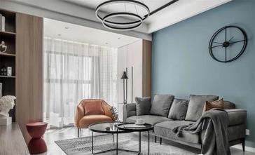80平米三北欧风格客厅设计图