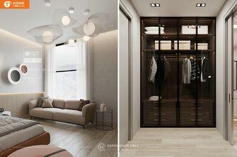 3万以下140平米别墅现代简约风格衣帽间装修案例