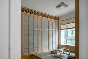 日式风格影音室图片