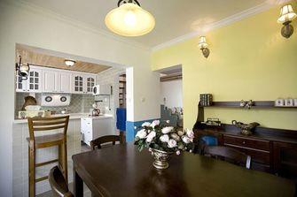 130平米四室一厅田园风格餐厅装修图片大全