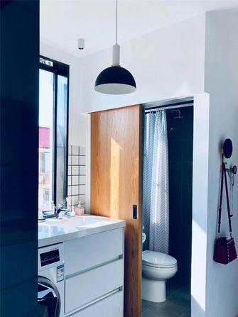 40平米小户型现代简约风格卫生间装修图片大全