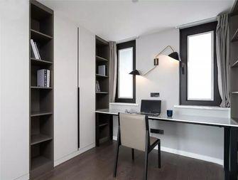 140平米四现代简约风格书房效果图