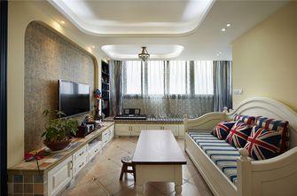 130平米四法式风格客厅效果图