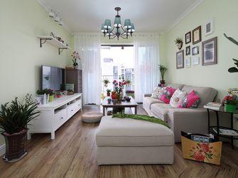 110平米田园风格客厅装修图片大全