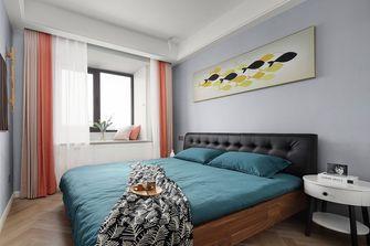 80平米一室一厅现代简约风格卧室装修图片大全