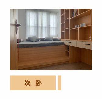 90平米三室两厅日式风格儿童房效果图