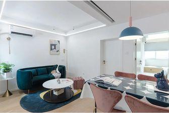110平米三室两厅宜家风格客厅设计图