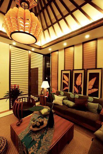 80平米东南亚风格客厅装修图片大全