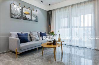 80平米三室一厅北欧风格客厅装修效果图