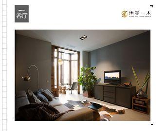 10-15万100平米公寓英伦风格客厅效果图