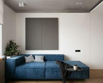 50平米小户型现代简约风格阳光房效果图